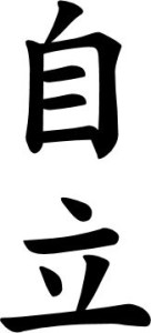 Japanese Word for Independence