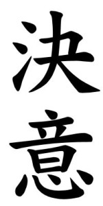 Japanese Word for Will