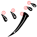 """Katakana """"ヅ-zu"""" Stroke Order"""
