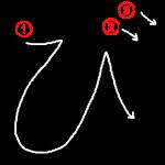 "Hiragana ""び-bi"" Stroke Order"