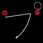 "Katakana ""プ-pu"" Stroke Order"