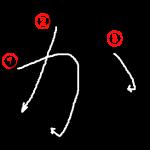 """Hiragana """"か-ka"""" Stroke Order"""