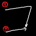 "Katakana ""コ-ko"" Stroke Order"