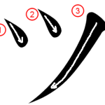 "Katakana ""ツ-tsu"" Stroke Order"