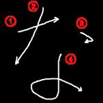 """Hiragana """"な-na"""" Stroke Order"""