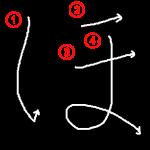 """Hiragana """"ほ-ho"""" Stroke Order"""