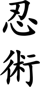 Japanese Word for Ninja Arts