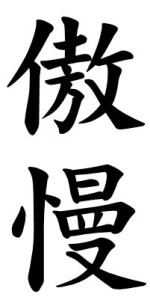 Japanese Word for Arrogance