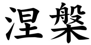 Japanese Word for Nirvana