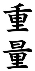 Japanese Word for Weight