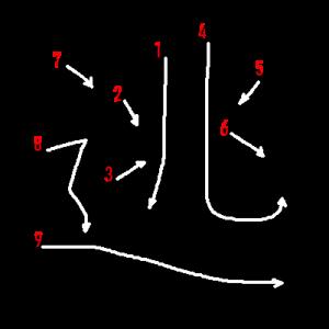 """Jouyou Kanji """"逃"""" Stroke Order"""